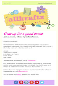 Gear up for a good cause